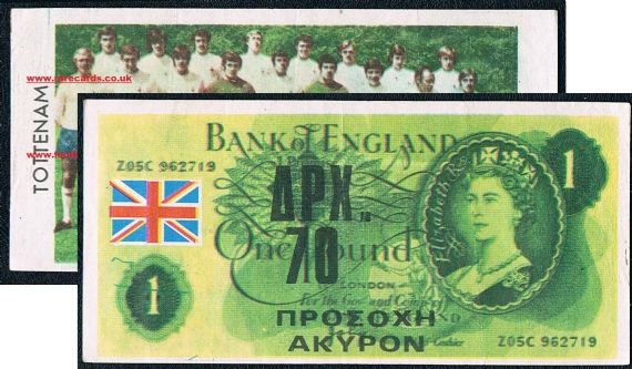 1972 Spurs GREEK playmoney banknote